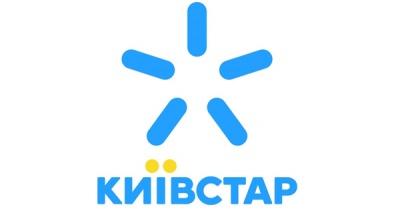 """""""Київстар"""" встановив обмеження швидкості інтернету"""