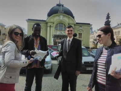 У Чернівцях провели правовий флешмоб для молоді
