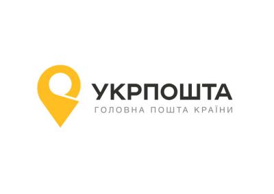 """""""Укрпошта"""" офіційно представила мобільний додаток: які функції доступні"""