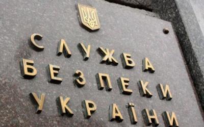 СБУ: Росія восени планує створити передумови для введення військ в Україну