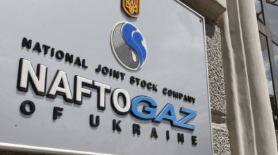 """У """"Нафтогазі"""" розповіли про переговори із """"Газпромом"""""""