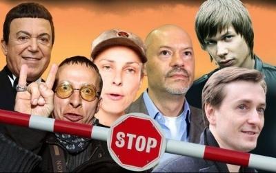 У Чернівцях пропонують заборонити виступи артистів, які гастролюють в Росії та окупованому Криму