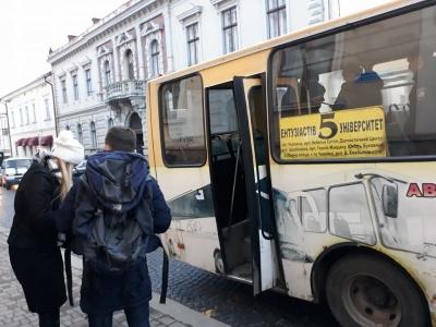 У Чернівцях може з'явитися новий автобусний маршрут 5-А, що курсуватиме через вулицю Воробкевича