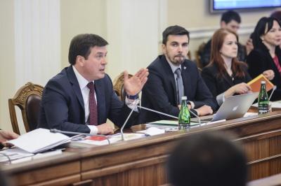 Чернівецька область потрапила до списку регіонів-лідерів за покриттям ОТГ