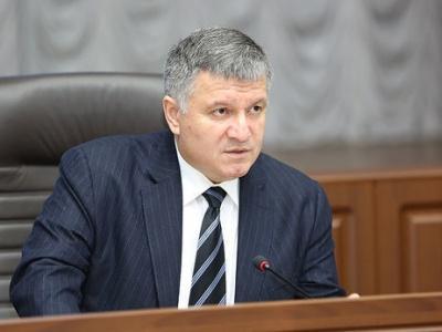 Аваков вважає, що Донбас потрібно реінтегрувати частинами