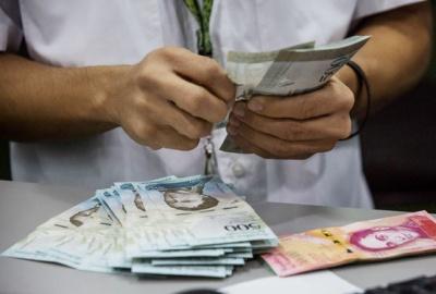 У столиці Венесуели, через інфляцію, запровадили альтернативну валюту