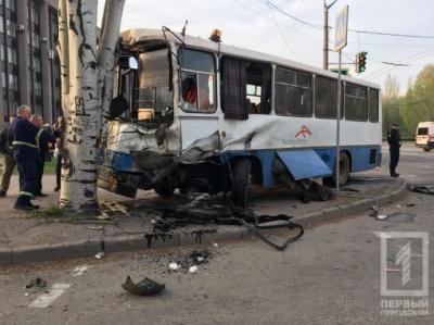 У страшній ДТП у Кривому Розі загинули 7 людей, ще 10 травмовані