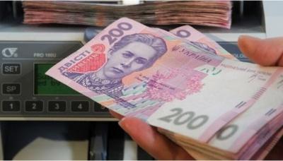 В Україні побільшало легальних мільйонерів