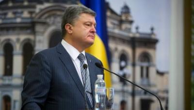 Порошенко: Україна як ніколи близька до створення помісної автокефальної церкви