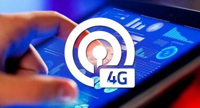 Мобільні оператори розповіли про зміну тарифів у зв'язку із запуском 4G