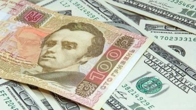 В Уряді спрогнозували курс гривні в 2019 році