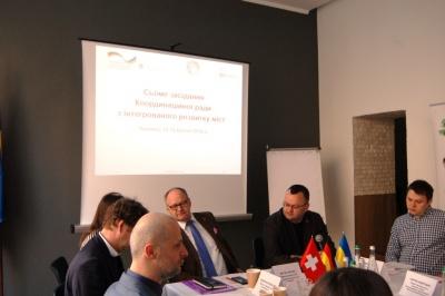 У Чернівцях фахівці обговорюють концепції інтегрованого розвитку міст України