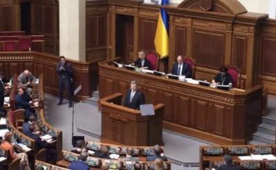 Нардепи підтримали звернення Порошенка до Варфоломія про автокефалію для України