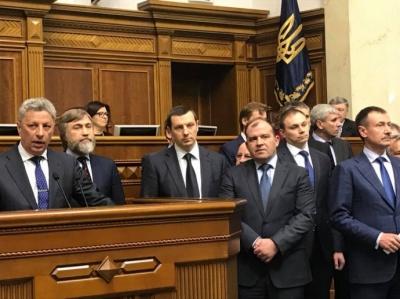 Стало відомо, хто з нардепів з Буковини не підтримав звернення Порошенка до Варфоломія про автокефалію для України
