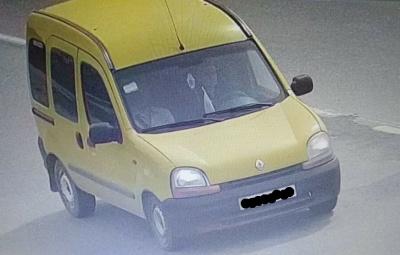 На Буковині поліція встановила особу водія, який, збивши на смерть пішохода, втік з місця ДТП