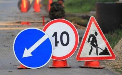 У Чернівцях до кінця травня перекриють рух транспорту на вулиці Герцена