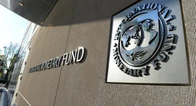 МВФ констатує сповільнення реформ в Україні