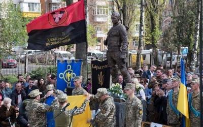 У Києві відкрили меморіал загиблому бійцеві АТО Мирославу Мислі