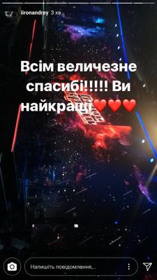 Буковинець Андрій Рибарчук став першим суперфіналістом «Голосу країни»