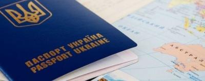 У селі на Буковині робитимуть закордонні паспорти