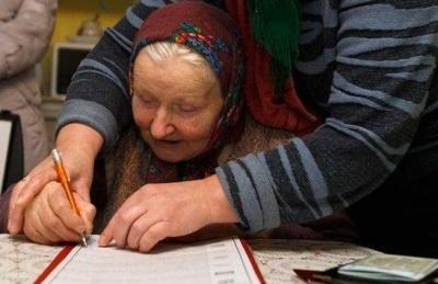 Посилення покарання за підкуп виборців: нардепи з Чернівців пропонують до закону поправки щодо «червоних ручок»