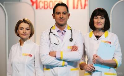 У Чернівцях анонсували кастинг телепроекту «Я соромлюсь свого тіла»
