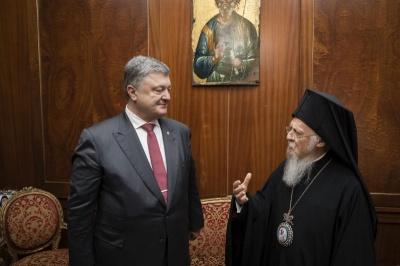 Чернівецька міська рада висловила підтримку Порошенку щодо його звернення до Варфоломія