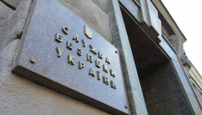 В СБУ кажуть, що попередили російські провокації на травневі свята
