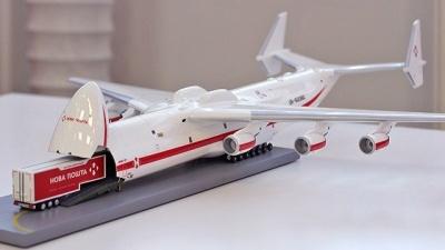 """""""Нова пошта"""" анонсувала запровадження авіадоставки зі США"""
