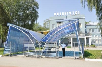 Нардеп пропонує передати у держвласність злітно-посадкову смугу аеропорту «Чернівці»