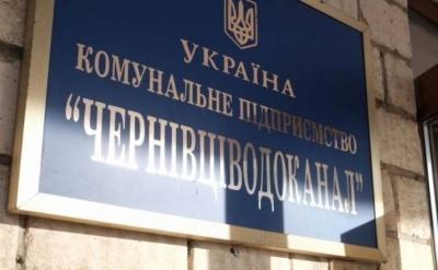 Каспрук заявив, що депутати блокують роботу водоканалу: у травні можлива погодинна подача води