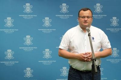 Мер Чернівців анонсував свій звіт перед громадою міста