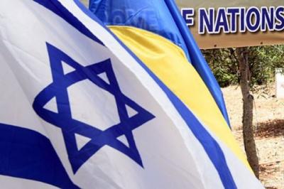 Україна та Ізраїль зробили ще один крок до створення ЗВТ