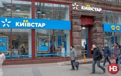 Український мобільний оператор запустив нову послугу грошових переказів