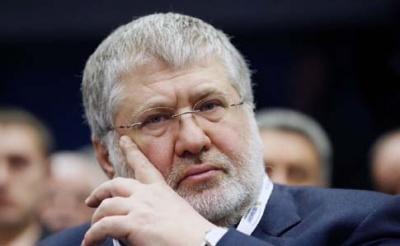 """Коломойський програв арбітражний суд """"Нафтогазу"""""""