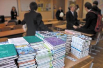 Для школярів надрукують нові підручники