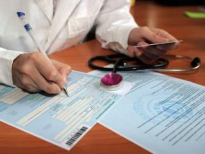На Буковині понад 68 тисяч осіб уклали декларації з лікарями
