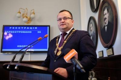 Каспрук наклав вето на чотири рішення Чернівецької міськради
