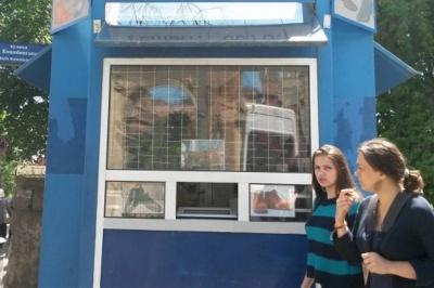 Газетний кіоск біля головного корпусу ЧНУ підлягає демонтажу, - мерія Чернівців