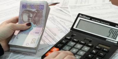 До 20% українців можуть втратити право на субсидію