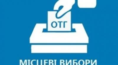 У КВУ розповіли про порушення на виборах в ОТГ