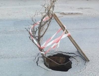 У Чернівцях поблизу дитсадка на вулиці Кармелюка провалився асфальт