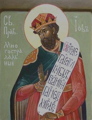 19 травня за церковним календарем - праведного Іова