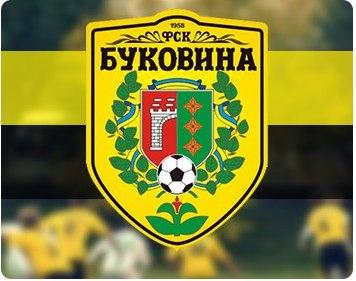 ФК «Буковина» переграла аутсайдера