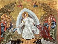 24 травня за церковним календарем - віддання Пасхи