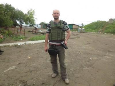 Смерть журналіста Бабченка - фейк: вбивство інсценувала СБУ