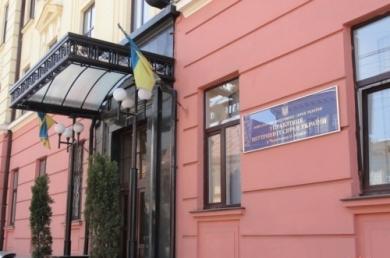 Сьогодні у Чернівцях представлять нового керівника Нацполіції Буковини