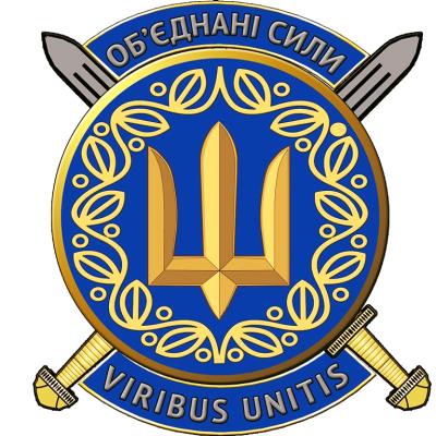 Viribus Unitis: у символіці Операції Об'єднаних сил використали девіз Чернівців