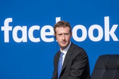 Засновник Facebook анонсував додаток для знайомств