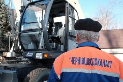 У Чернівцях водоканал запрошує на роботу фахівців робітничих професій